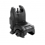 MAGPUL Front Flip-up Sight
